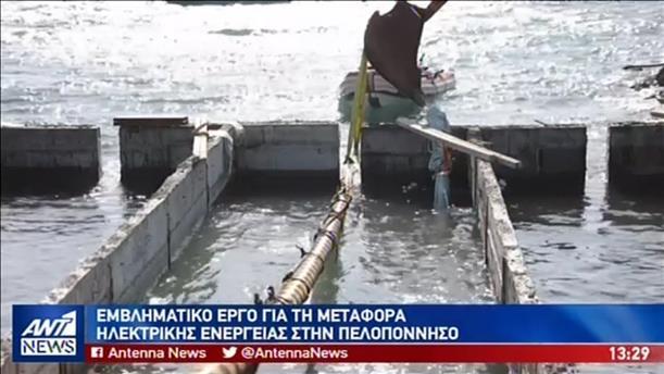 Ποντίστηκε το πρώτο υποβρύχιο καλώδιο υπερυψηλής τάσης στην Ελλάδα