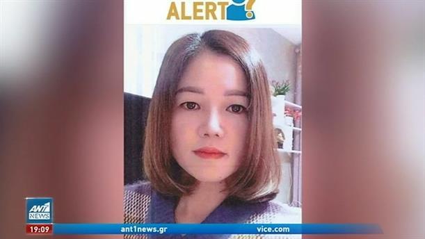 Σε πλήρη εξέλιξη οι έρευνες για τη δολοφονία της 38χρονης Κινέζας
