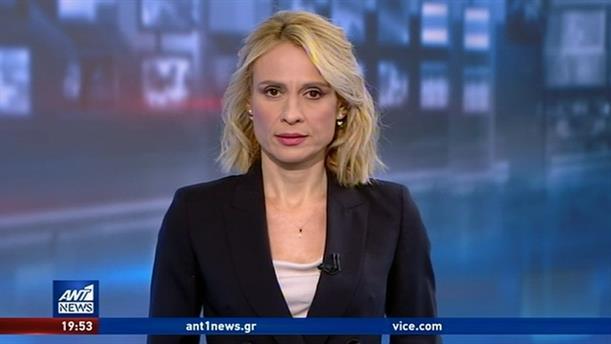 ANT1 NEWS 18-08-2020 ΣΤΙΣ 19:30