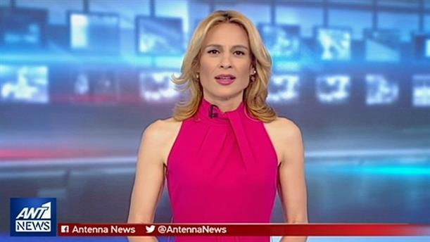 ANT1 NEWS 05-05-2019 ΣΤΙΣ 19:30