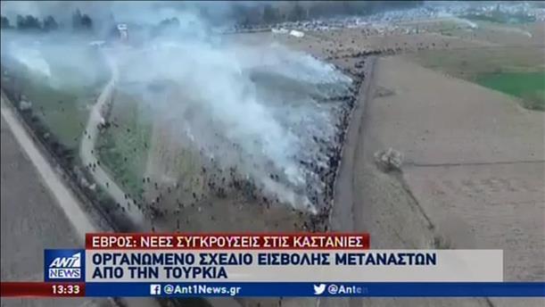 Αμερικανική στήριξη μετά τις τουρκικές προκλήσεις στον Έβρο