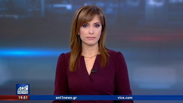 ANT1 NEWS 26-12-2019 ΣΤΙΣ 19:30