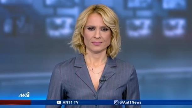 ANT1 NEWS 01-02-2020 ΣΤΙΣ 19:30