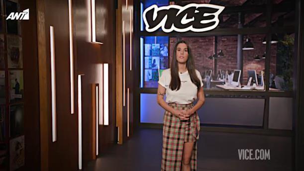 VICE – Επεισόδιο 8 – 8ος κύκλος
