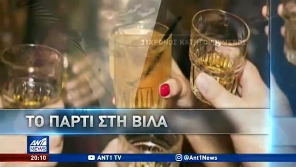 Ο ενοικιαστής της βίλας στον ΑΝΤ1 για το πολυπληθές πάρτι στην Μύκονο