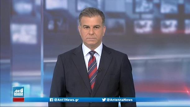 ANT1 NEWS 28-04-2021 ΣΤΙΣ 13:00