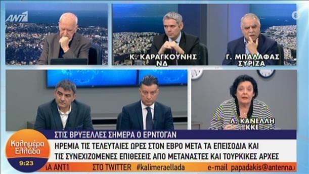 """Καραγκούνης - Μπαλάφας - Κανέλλη στην εκπομπή """"Καλημέρα Ελλάδα"""""""