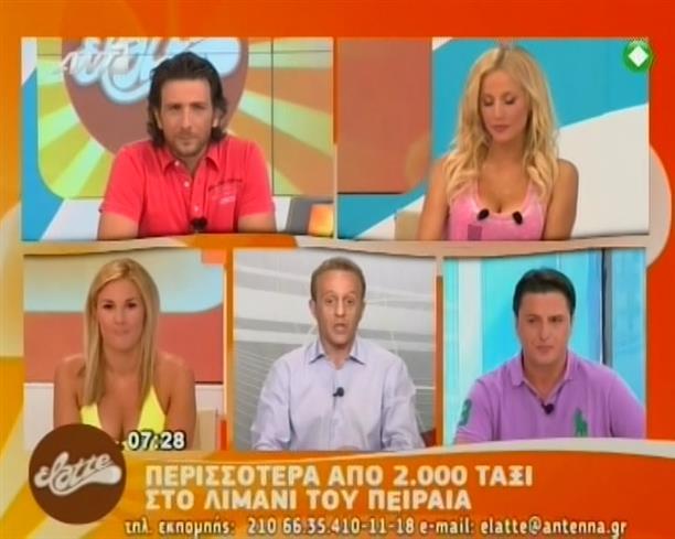Elatte 18-07-2011