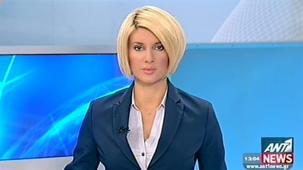 ANT1 News 22-09-2014 στις 13:00