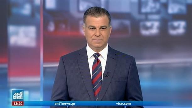 ANT1 NEWS 12-02-2021 ΣΤΙΣ 13:00