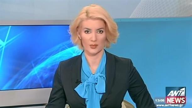 ANT1 News 27-02-2015 στις 13:00