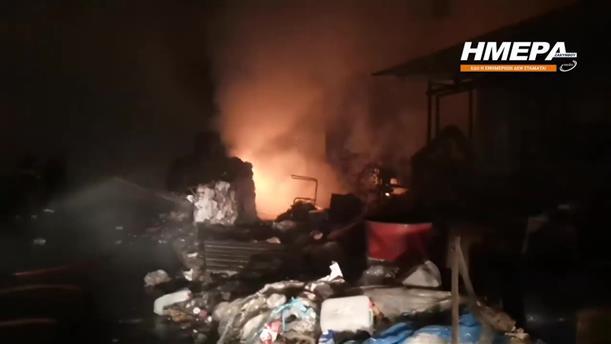 Μεγάλη φωτιά στις κτιριακές εγκαταστάσεις του ΦΟΔΣΑ στην Ζάκυνθο
