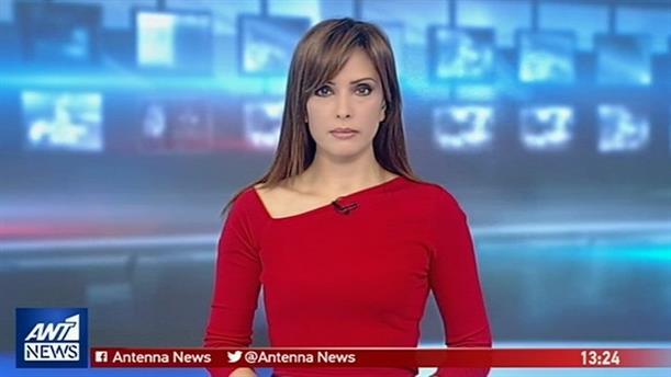 ANT1 NEWS 21-01-2019 ΣΤΙΣ 13:00