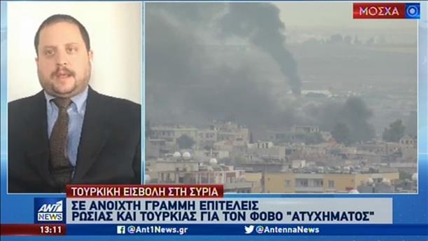 Ρωσική μεσολάβηση με στόχο την εκεχειρία στην Συρία