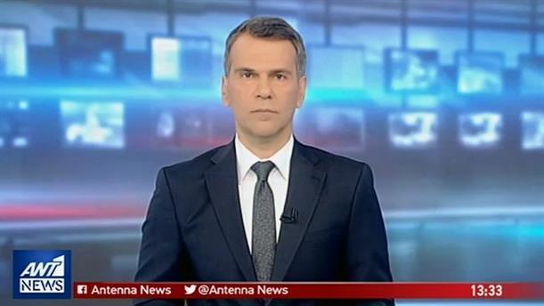 ANT1 NEWS 06-04-2019 ΣΤΙΣ 13:00