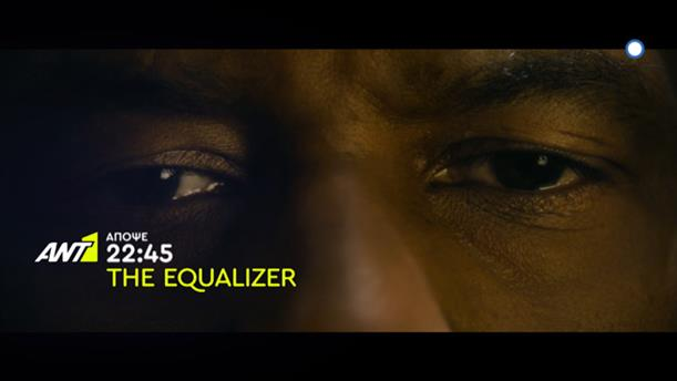 The Equalizer _ Δευτέρα 25/2