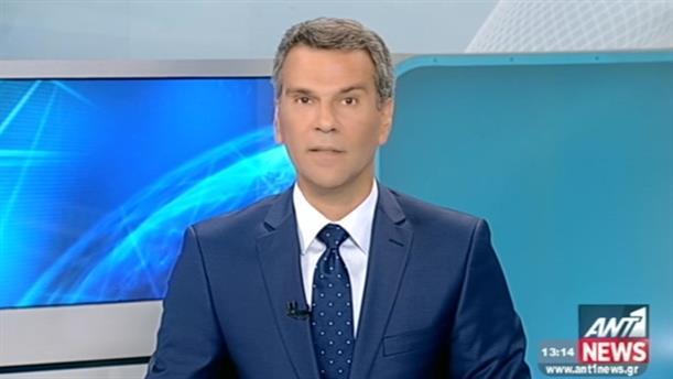 ANT1 News 27-09-2015 στις 13:00