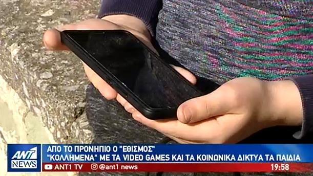 Εθισμένα από το προνήπιο τα Ελληνόπουλα σε videogame και διαδίκτυο