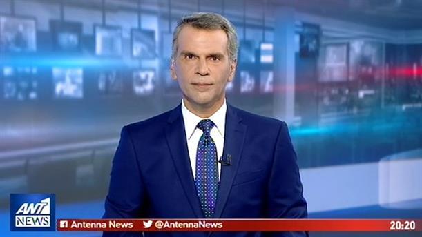 ANT1 NEWS 12-08-2019 ΣΤΙΣ 19:30