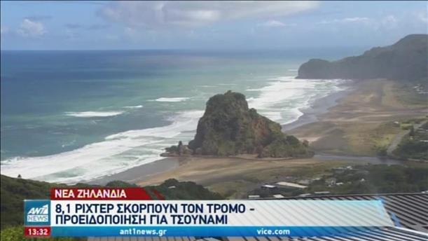 Νέα Ζηλανδία: τρόμος από σεισμό 8,1 Ρίχτερ