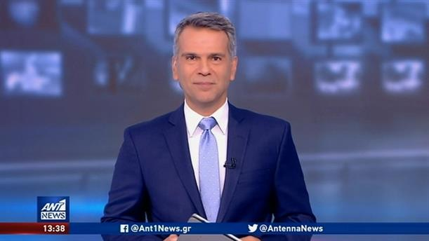 ANT1 NEWS 15-07-2020 ΣΤΙΣ 13:00