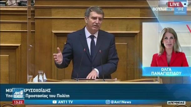 Χρυσοχοϊδης στην Βουλή: αύξηση της εγκληματοφοβίας, όχι της εγκληματικότητας
