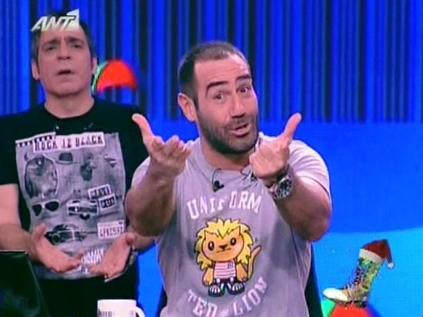 Ράδιο Αρβύλα 05-01-2011