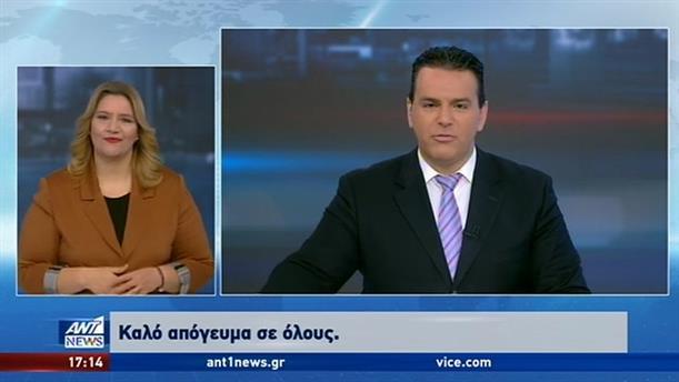 ANT1 NEWS 07-01-2020 ΣΤΗ ΝΟΗΜΑΤΙΚΗ