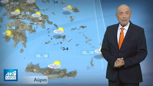 Δελτίο καιρού στις 21:00 – 24/11/2017