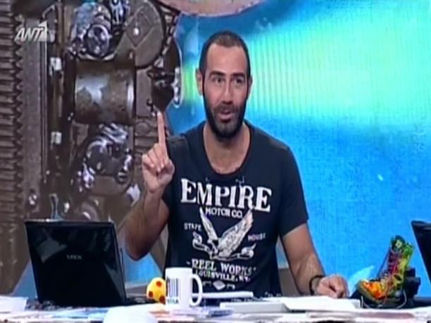 Ράδιο Αρβύλα - 31/10/2012