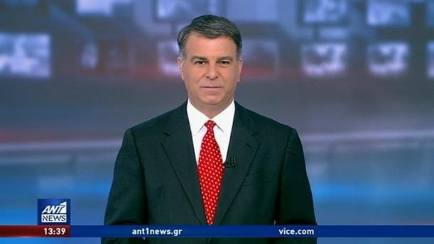ANT1 NEWS 20-04-2020 ΣΤΙΣ 13:00