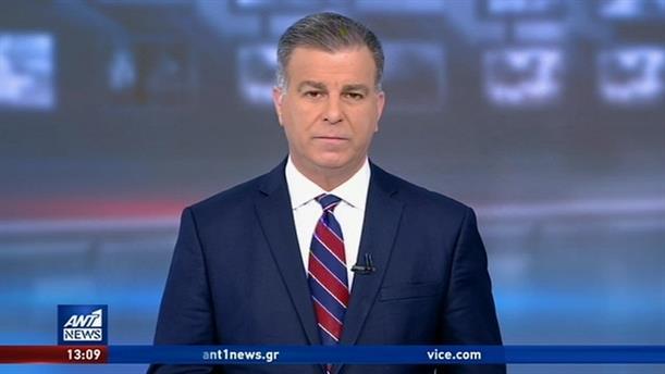 ANT1 NEWS 25-01-2020 ΣΤΙΣ 13:00
