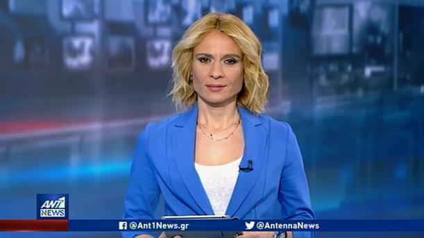 ANT1 NEWS 20-03-2020 ΣΤΙΣ 13:00
