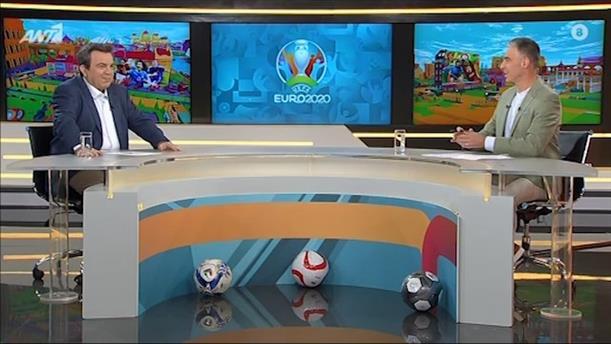 Ο ΔΡΟΜΟΣ ΠΡΟΣ ΤΟ EURO 2020 - 25/04/2021