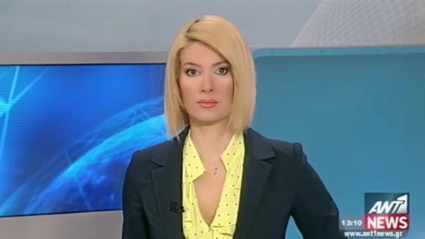 ANT1 News 31-03-2015 στις 13:00