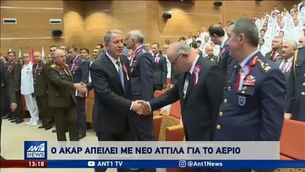 """""""Πόλεμος"""" Άγκυρας – Λευκωσίας για την παρουσία του «Γιαβούζ» στην κυπριακή ΑΟΖ"""