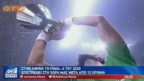 Επιστρέφει στην Αθήνα το Final 4 της Euroleague