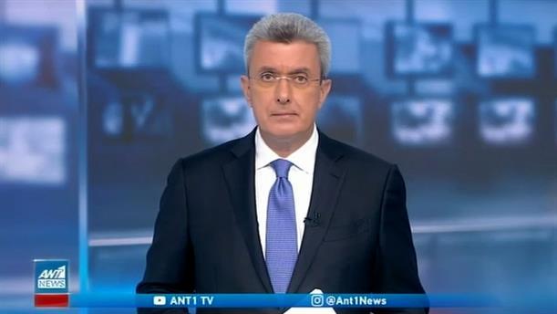 ANT1 NEWS 12-11-2020 ΣΤΙΣ 18:50