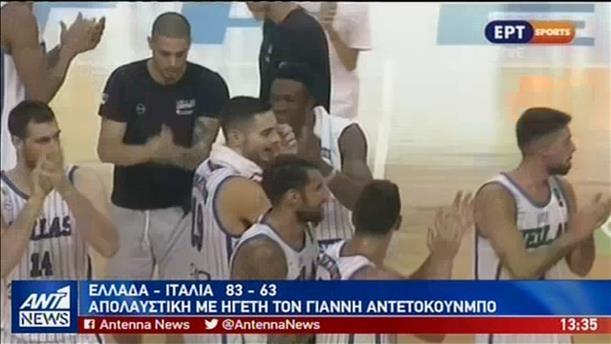 Με το «δεξί» η Ελλάδα στο Τουρνουά Ακρόπολις