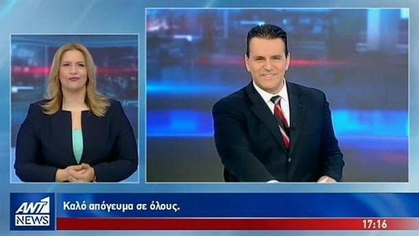 ANT1 NEWS 24-04-2019 ΣΤΗ ΝΟΗΜΑΤΙΚΗ