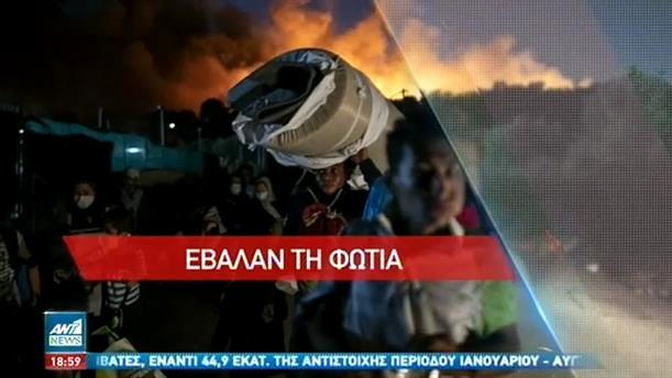 Χάος στην Μυτιλήνη μετά την καταστροφή στην Μόρια