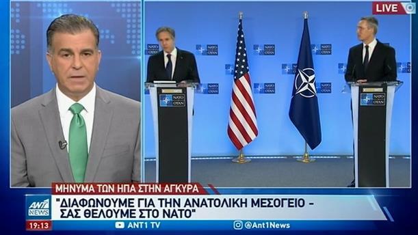 «Χάδια» ΗΠΑ-ΝΑΤΟ στην Τουρκία, εν μέσω νέων προκλήσεων