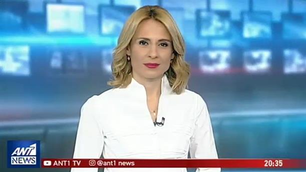 ANT1 NEWS 20-01-2019 ΣΤΙΣ 19:30