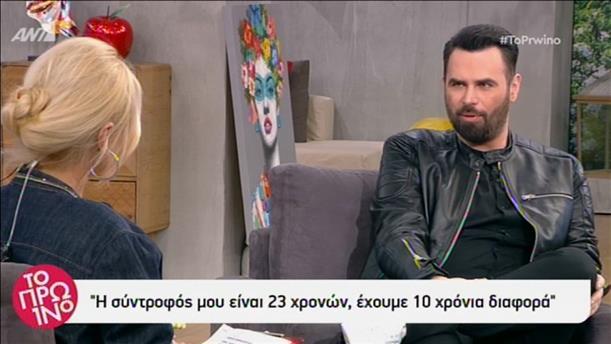 """Ο Γιώργος Παπαδόπουλος στο """"Πρωινό"""" για το μωρό του και την κόντρα με τον Σφακιανάκη"""