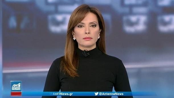 ANT1 NEWS 19-01-2021 ΣΤΙΣ 13:00