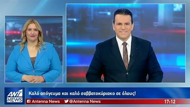 ANT1 NEWS 22-03-2019 ΣΤΗ ΝΟΗΜΑΤΙΚΗ