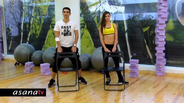 Partner Fitness με καρέκλα
