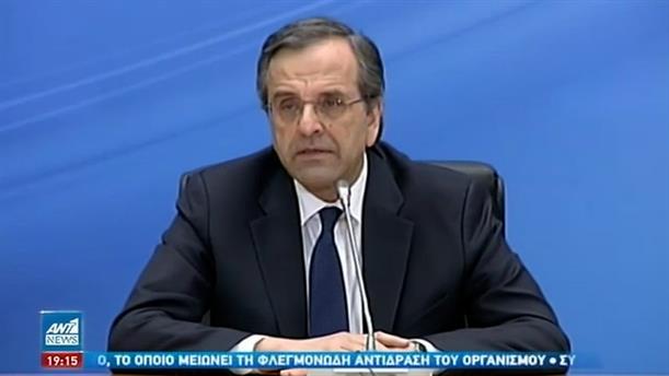 Σαμαράς: η ΕΕ να προχωρήσει σε μερική διαγραφή χρέους