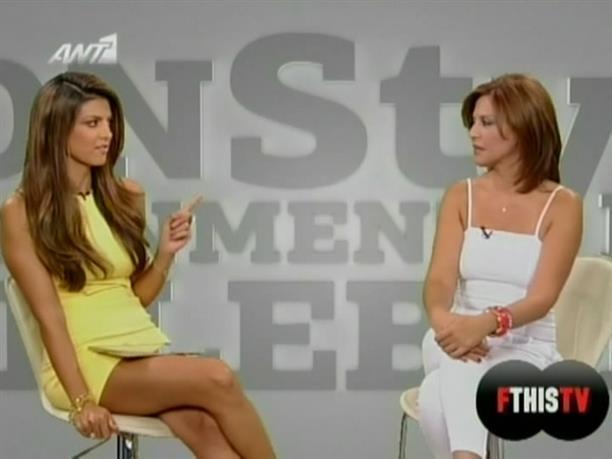 FTHIS TV 20/08/2012