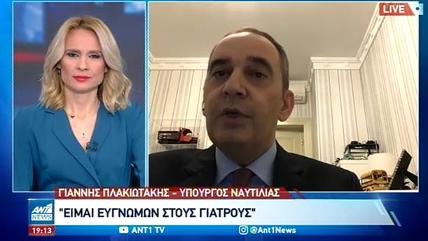 Ο Γιάννης Πλακιωτάκης στον ΑΝΤ1 για την «μάχη» με τον κορονοϊό